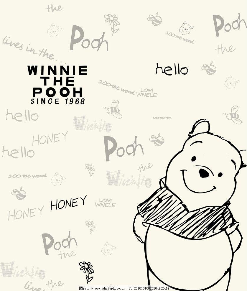 移门 维尼熊 维尼 小熊 可爱 卡通 线条 黑色 英文 背景底纹 底纹边框