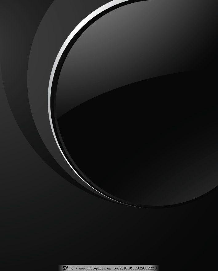 黑色动感曲线背景 波形 波浪 线条 商务 科技 时尚 潮流 梦幻