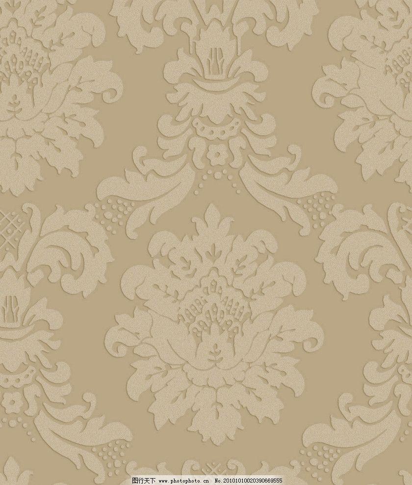 欧式花纹 欧式底纹 欧式花边 布艺 材质 贴图 装饰 装饰花纹 花纹