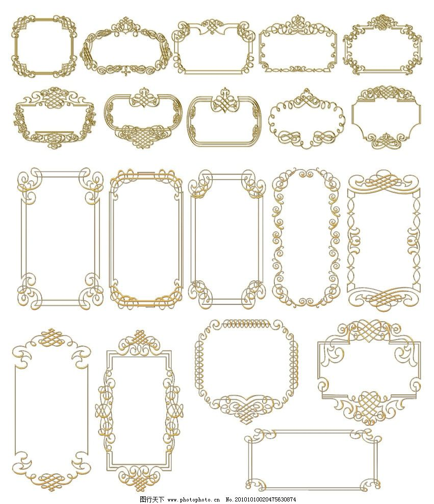 古典边框 花边 (ps的形状矢量文件 csh)图片