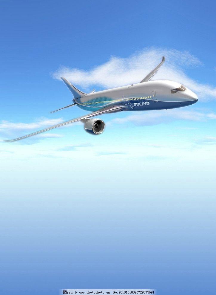飞机蓝天 飞机 蓝天 交通工具 现代科技 设计 120dpi jpg
