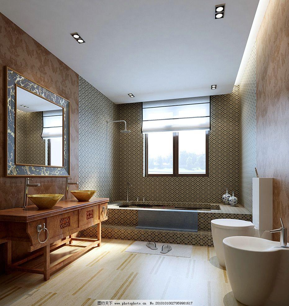 工艺 效果 效果图家具 户型 楼盘 洗手间 欧式风格 居住 精致 地板