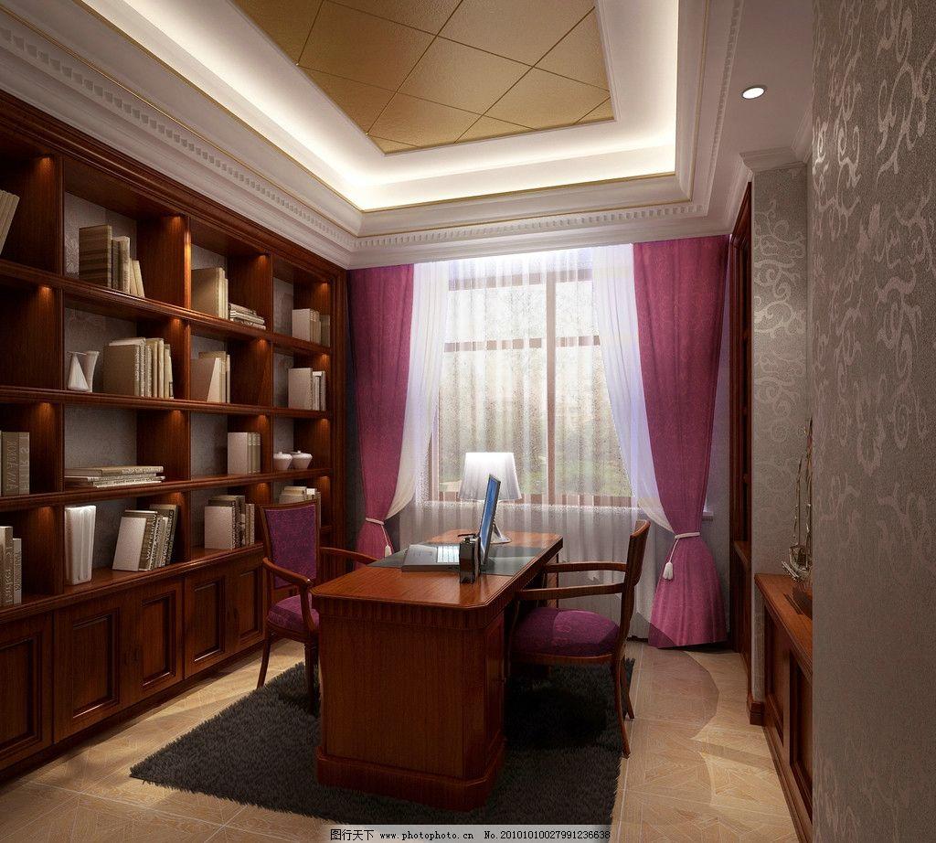 居住空间 书房图片_室内设计_环境设计_图行天下图库图片