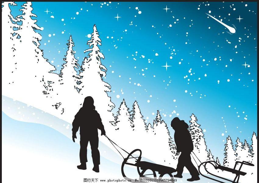 设计图库 文化艺术 体育运动  高山雪橇运动 白雪 人物剪影 体育 运动