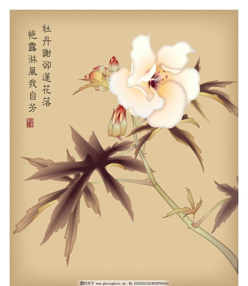牡丹花 牡丹 花 牡丹谢 莲花 莲花落 花朵 水墨画 叶子 印章 移门