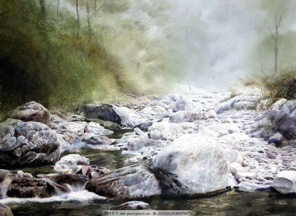 山涧 石头 草 树木 河流 水 水彩画 艺术 绘画 中国画 颜料