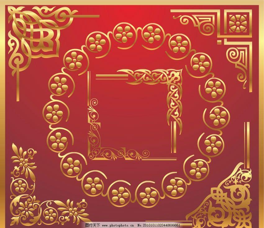欧式金色花纹花边 边框