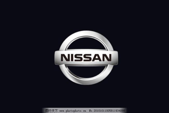 东风日产 汽车 标志 高清 矢量图 ai
