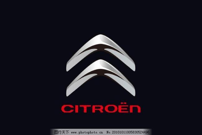 国外汽车配件logo