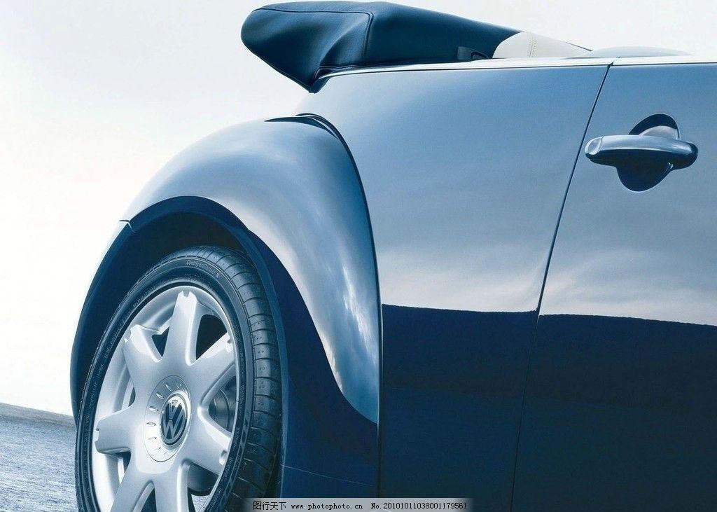 汽车摄影 甲壳虫 小轿车 大众