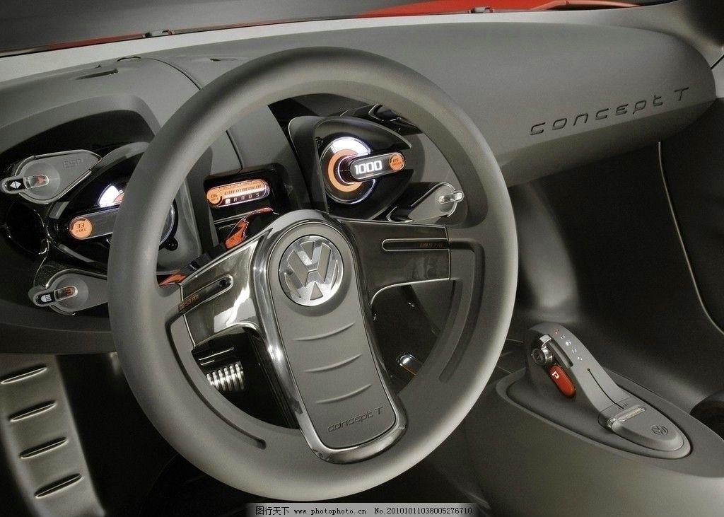 汽车摄影 方向盘图片