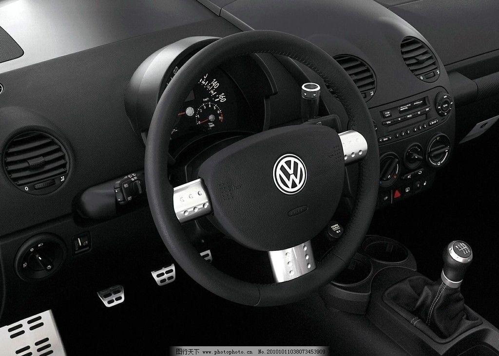 汽车摄影 方向盘 小轿车 汽车 捷达 大众