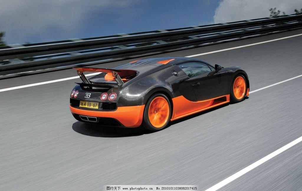 2010款布加迪威龙16 4汽车图片