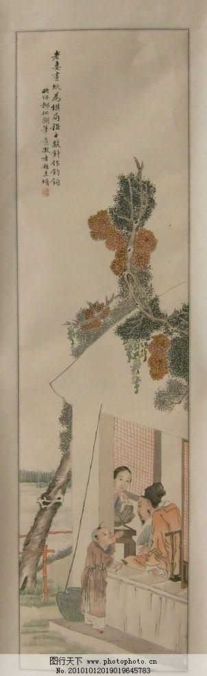图画 中国画 山水人物 老人 敲针做钩 儿童 立轴 绘画书法 文化艺术
