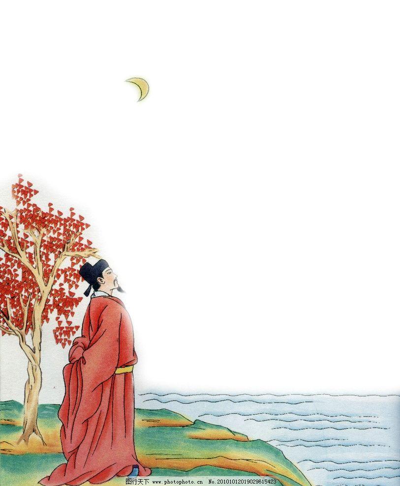 观月 枫叶 宋词 江水 古诗 学校 诗 论语 宋词配图 绘画书法 文化艺术