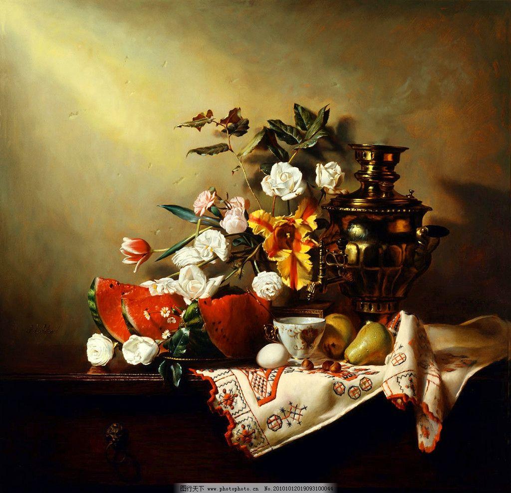 静物画 美术 绘画 油画 水果 桌台 台布 西瓜 瓷器 沙梨子 鸡蛋 果