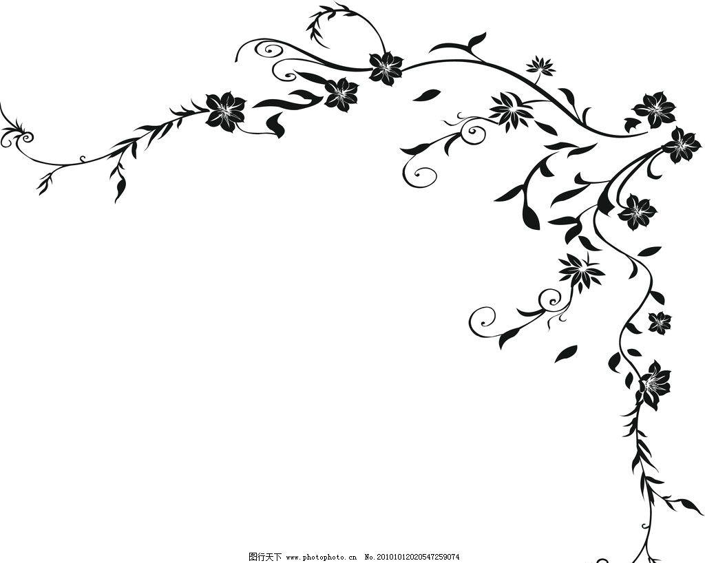 青花瓷条纹边框_条纹边框简单漂亮图片