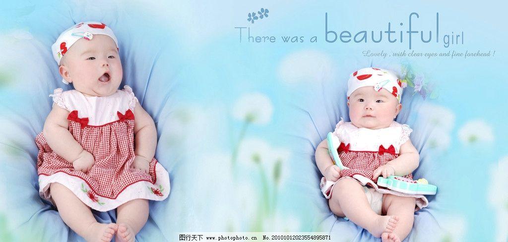 儿童 小孩 小孩子 亲子互动 花裙子 小帽子 摄影图片 儿童幼儿 艺术照