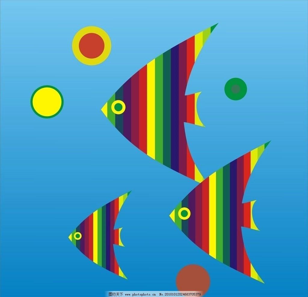 设计图库 生物世界 鱼类    上传: 2010-10-12 大小: 15.