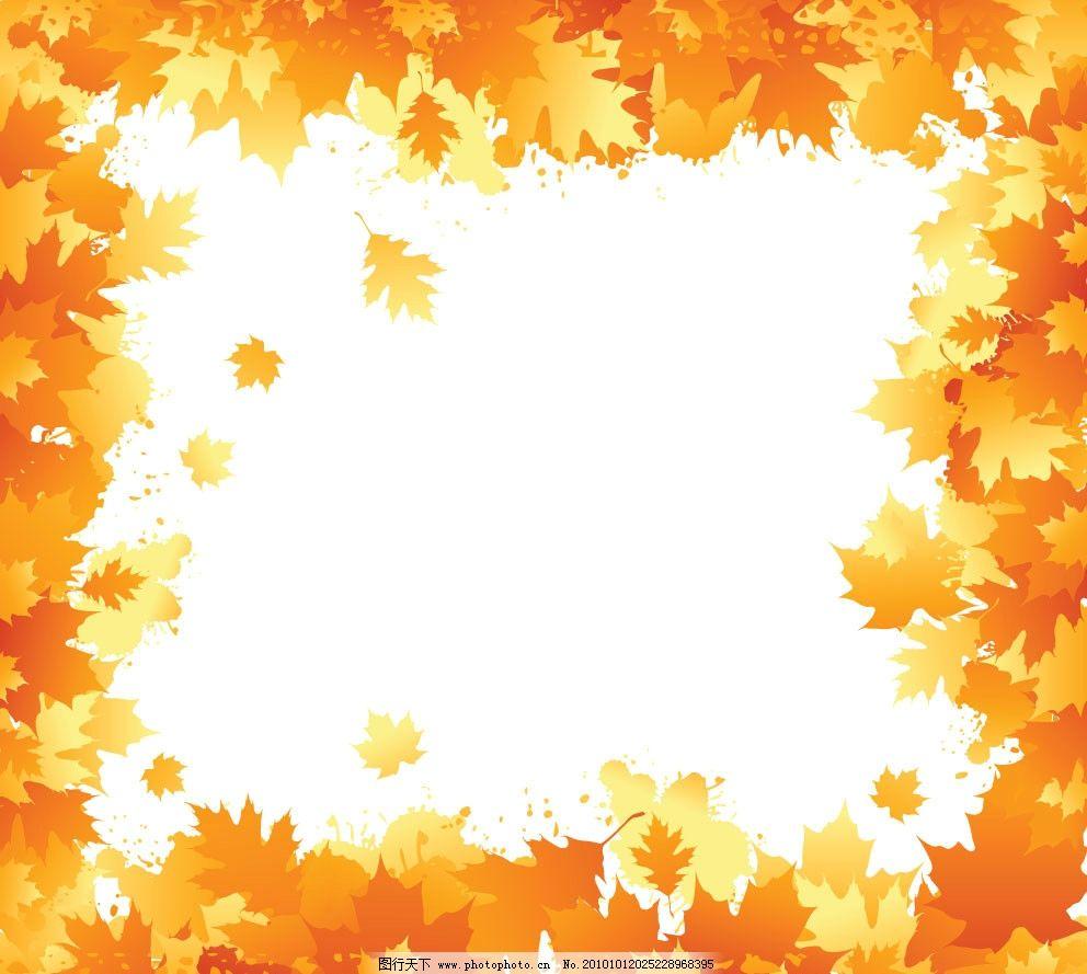秋天的枫叶背景 秋天背景 秋季背景 枫叶 记事本 笔记本 备忘录 摘要