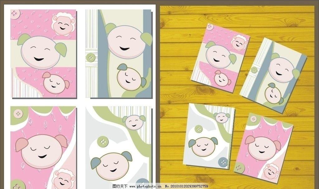 浪漫 情人节素材 本本封面设计 画册设计 广告设计 cdr 卡通动物 卡通