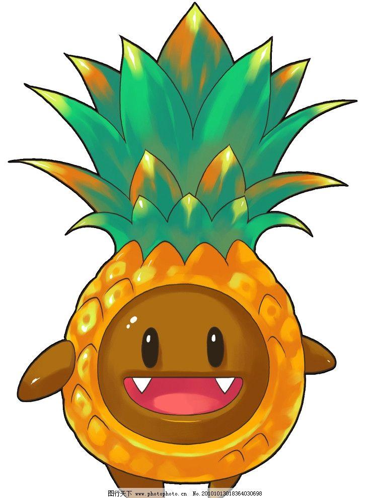 菠萝卡通图片大全