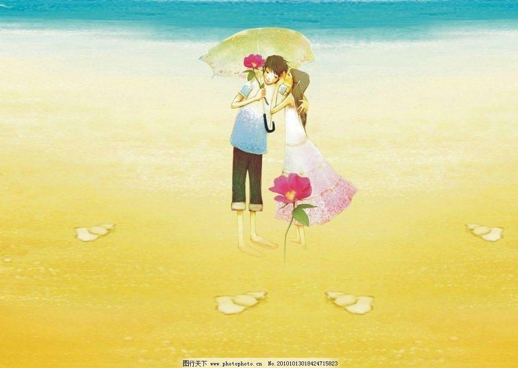 卡通 可爱 情侣 海