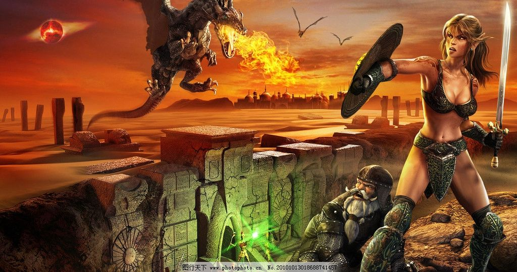 怪兽 游戏 人物 刀 喷火龙 动漫 动漫动画 动漫人物 战争 军事 军人