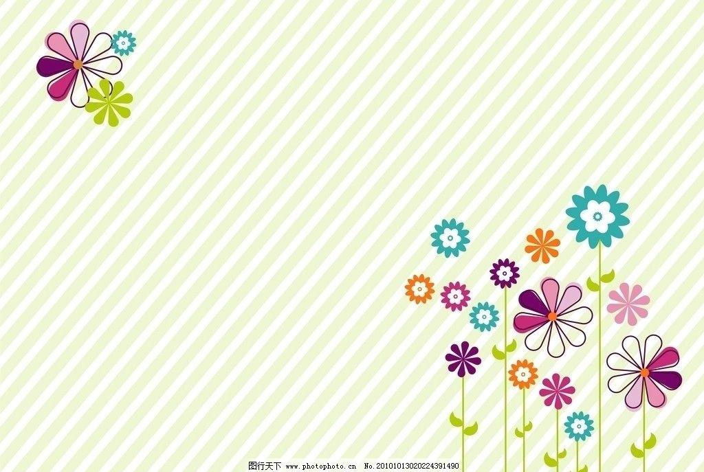 可爱的小花涂鸦
