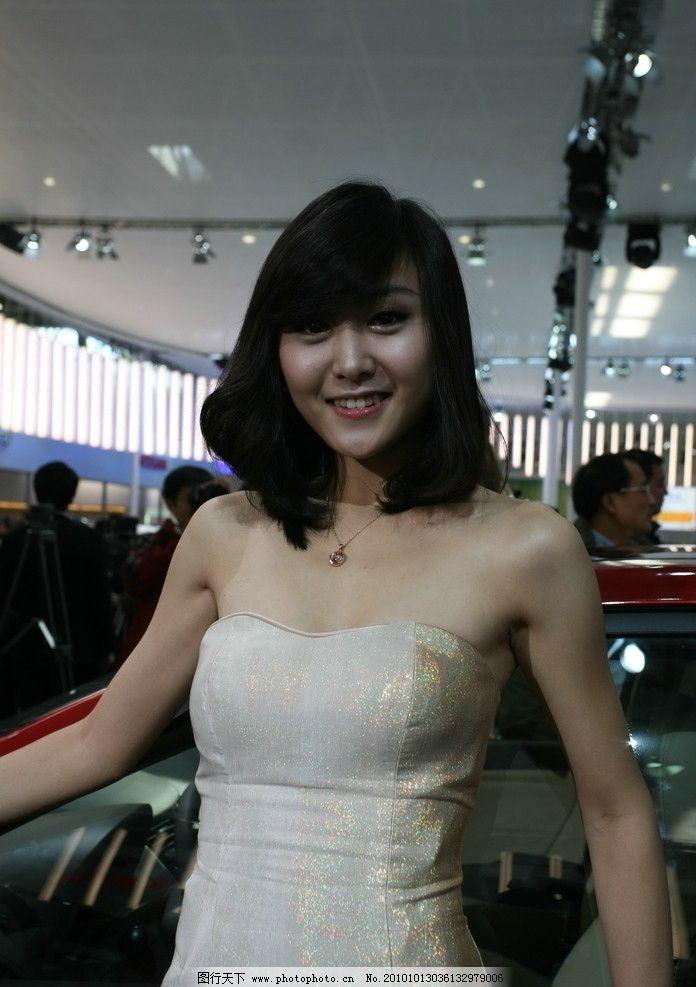 北京现代车模图片