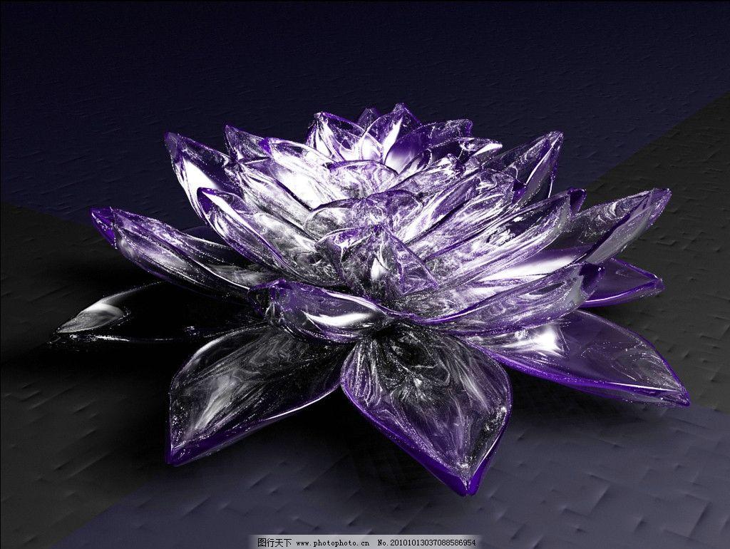 玻璃花 玻璃 莲花 工艺品