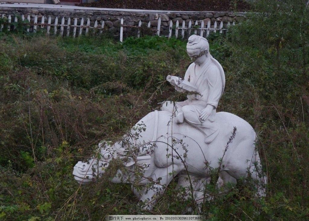 木头雕牧童雕塑