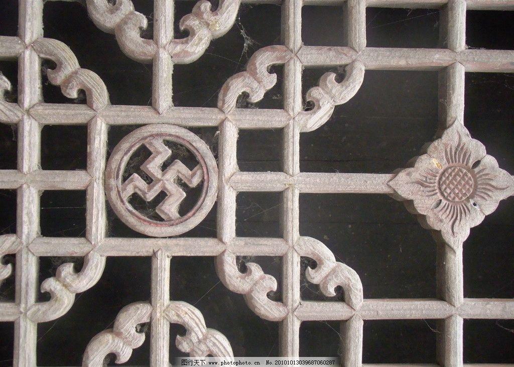 徽派木雕 皖南 建筑雕刻 装饰图案 徽雕刻 雕塑 建筑园林 摄影 72dpi
