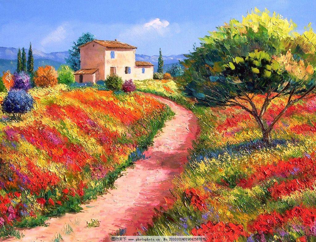 风景插图 手绘小路