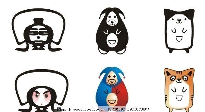 京戏卡通 黑白 红 蓝 渐变 可爱 猫 卡通猫 其他 标识标志图标 矢量