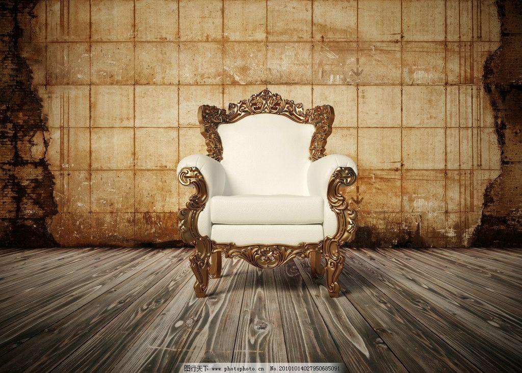 沙发 欧式沙发 墙纸 怀旧 复古 破旧 高清背景 墙面 古朴 木板 地板