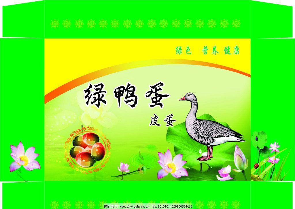鸭蛋包装盒图片