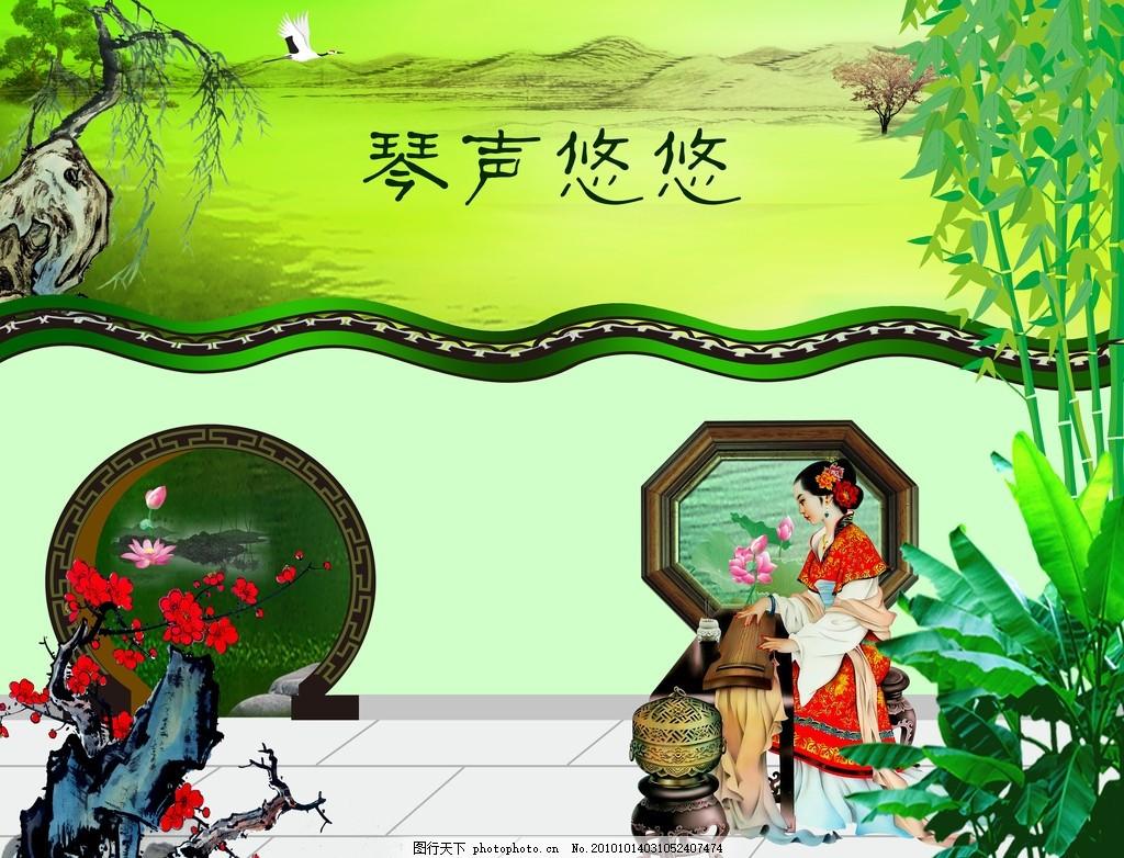 琴声悠悠 弹琴 手绘 仕女 古典 中国风 梅花 竹子 院子 窗 墙 巴焦
