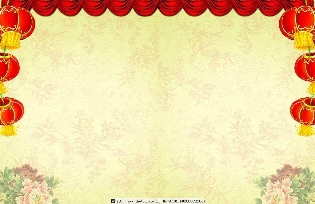 节目单 黄色底纹 底图 黄色 花 灯笼 喜庆 庆祝 红色 花边 花纹 psd