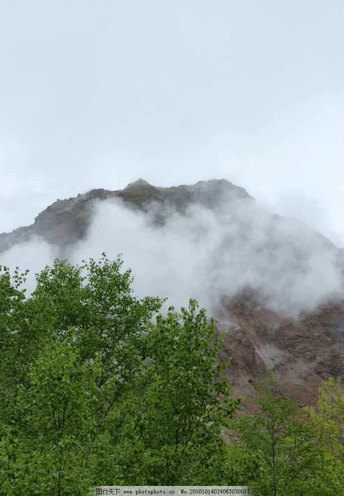 昭和新山 日本 风景 山 火山 自然 绿野 清新 北海道 国外自然风景
