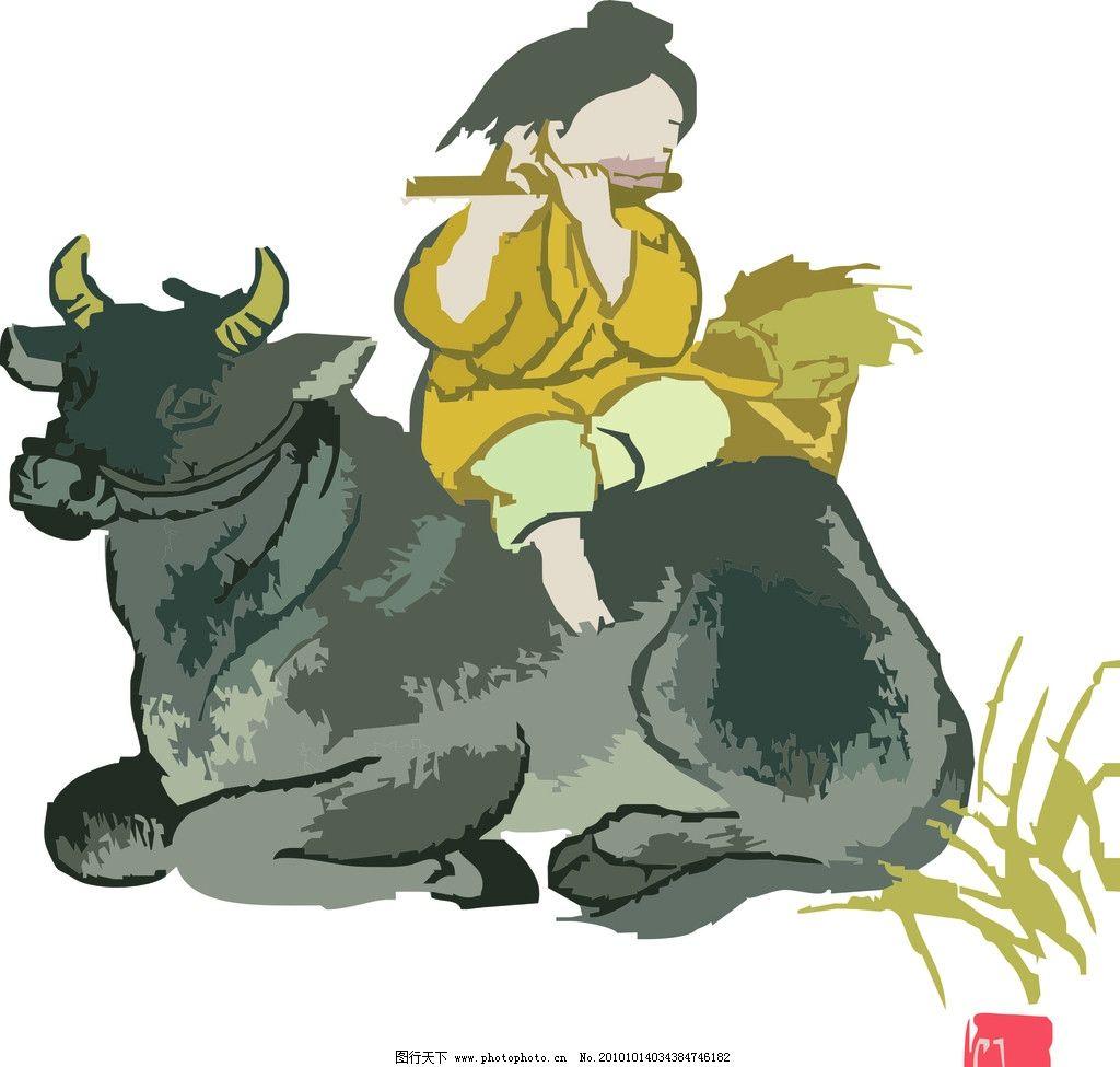 十二生肖矢量图(牛) 牛