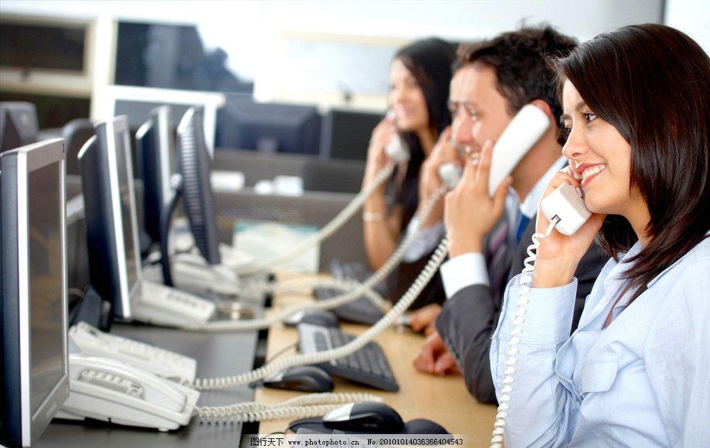 商务接线员 商务人士 商务合作 商务 生意 成功 人物 合作 团队 团体