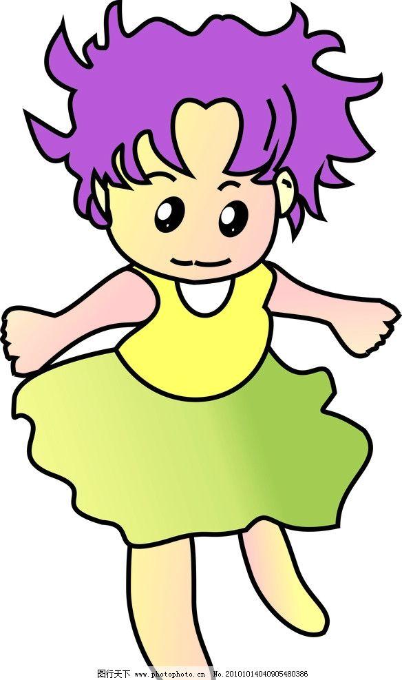 卡通人物 跳舞的小女孩 儿童幼儿 矢量人物