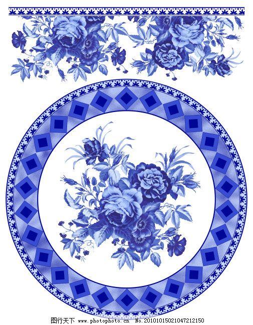 青花瓷背景免费下载 花纹边框