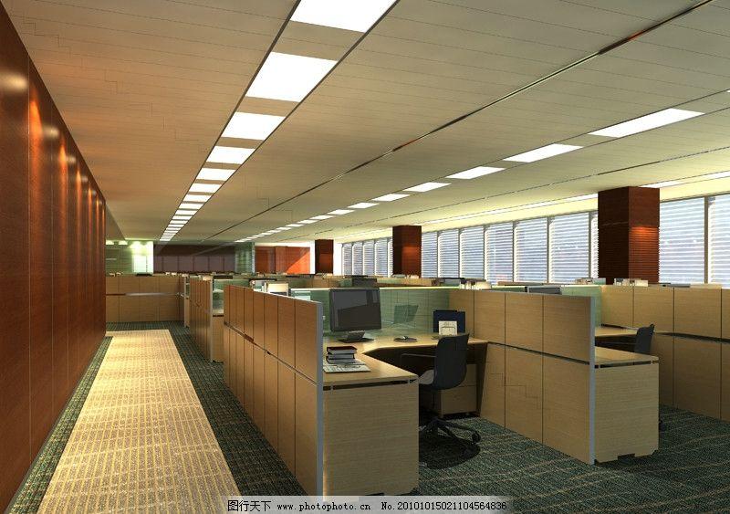 办公室效果图模型图片