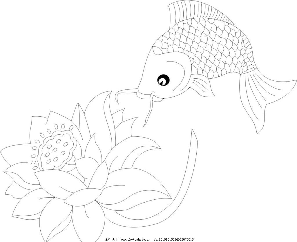 吉祥物鱼 吉祥物 古代吉祥物 莲藕 鱼cdr 莲藕cdr 鱼类 生物世界 矢量
