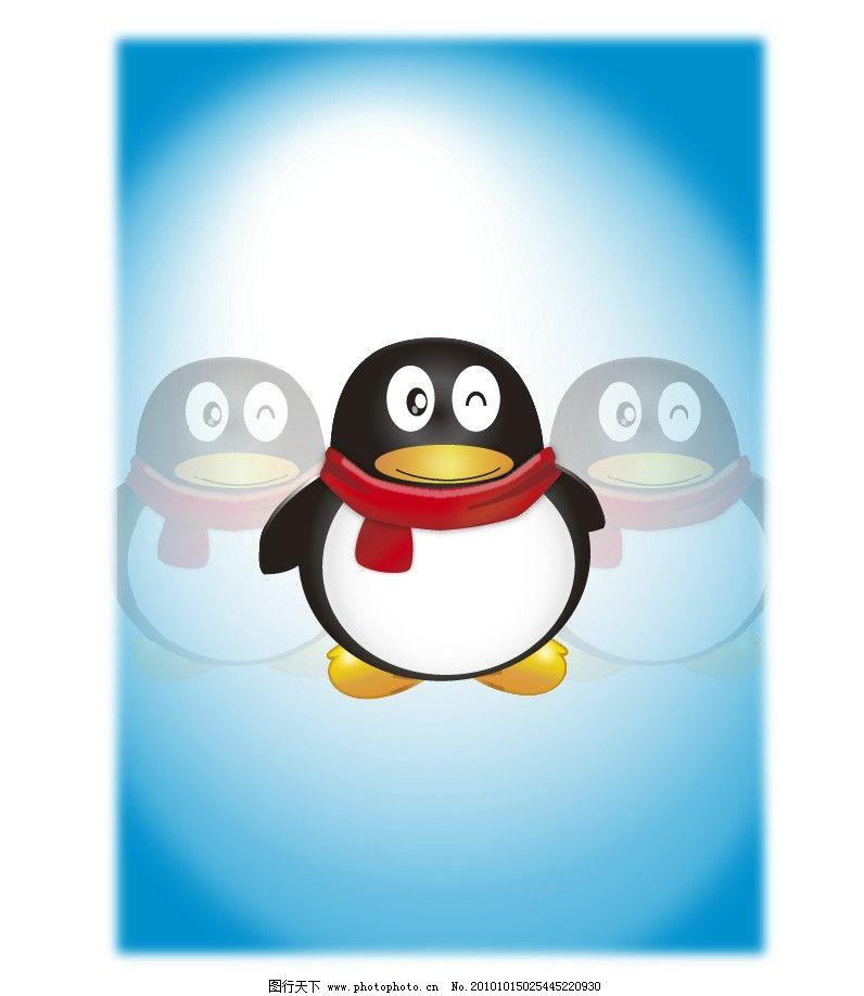 手绘黑白灰qq企鹅