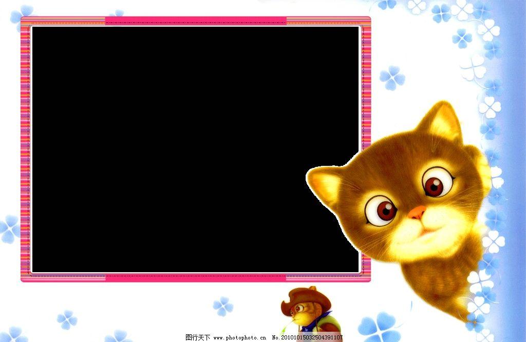 手绘猫咪ppt背景图片