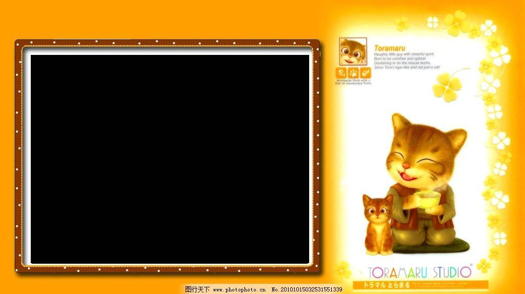 动画 相框 模板 可爱 爱心 设计 卡通 简单 造型 插画 猫 猫咪 喵咪