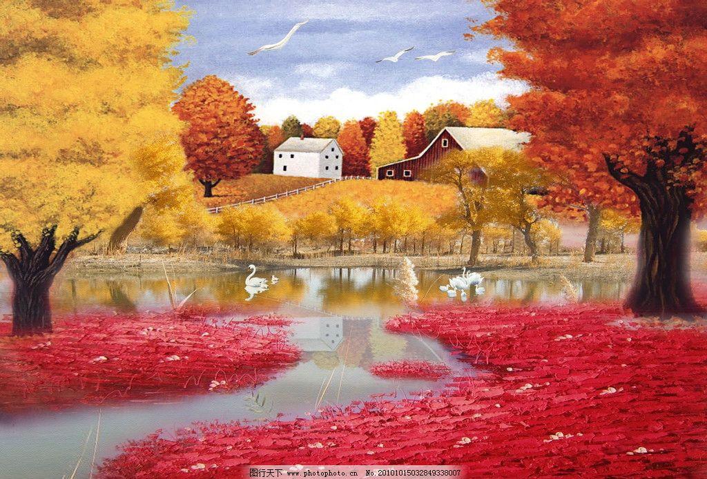 山水画 山水油画 油画 油画山水 风景画 风景油画 油画风景 碧水 河流